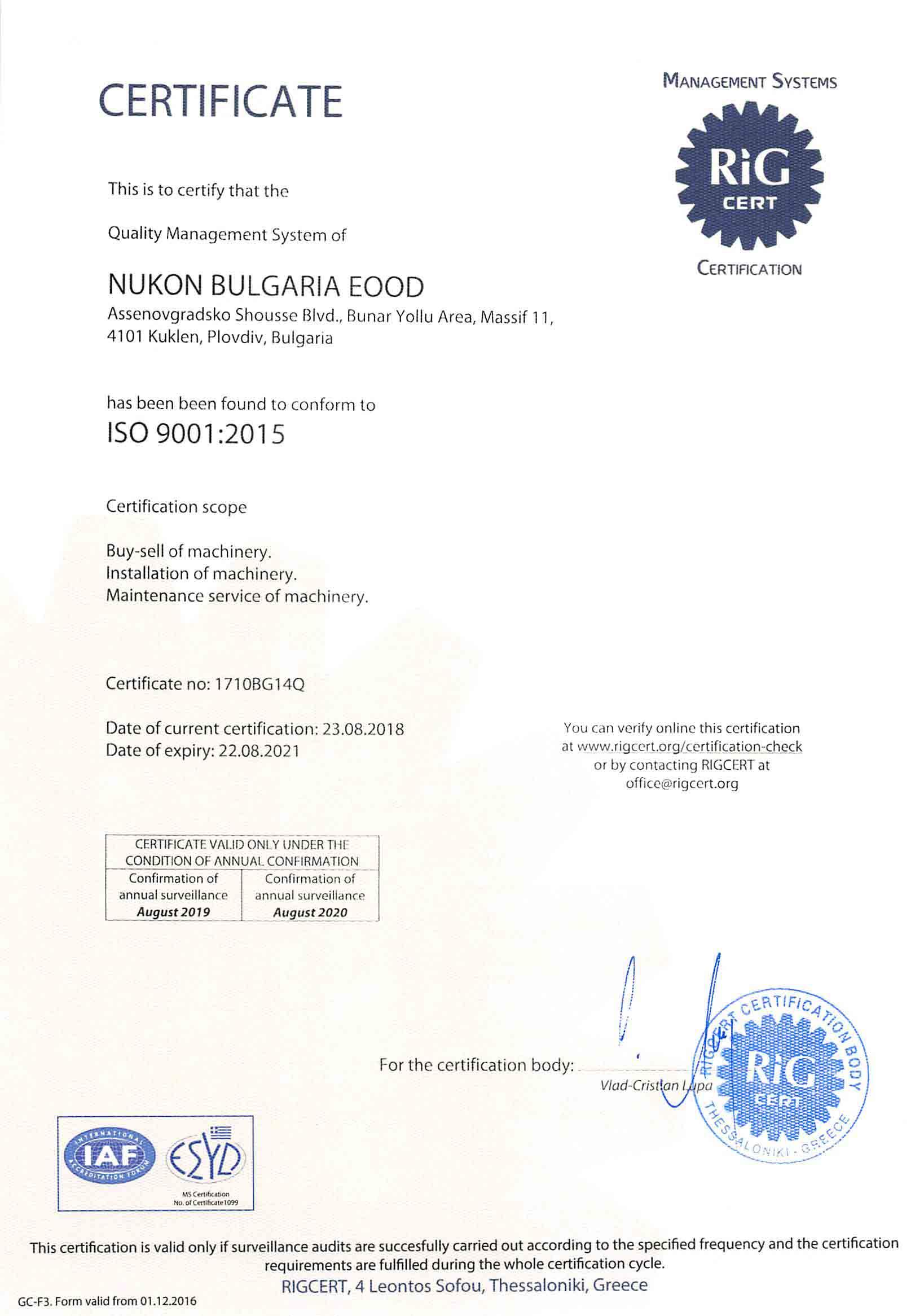 Nukon Bulgaria ISO9001 EN